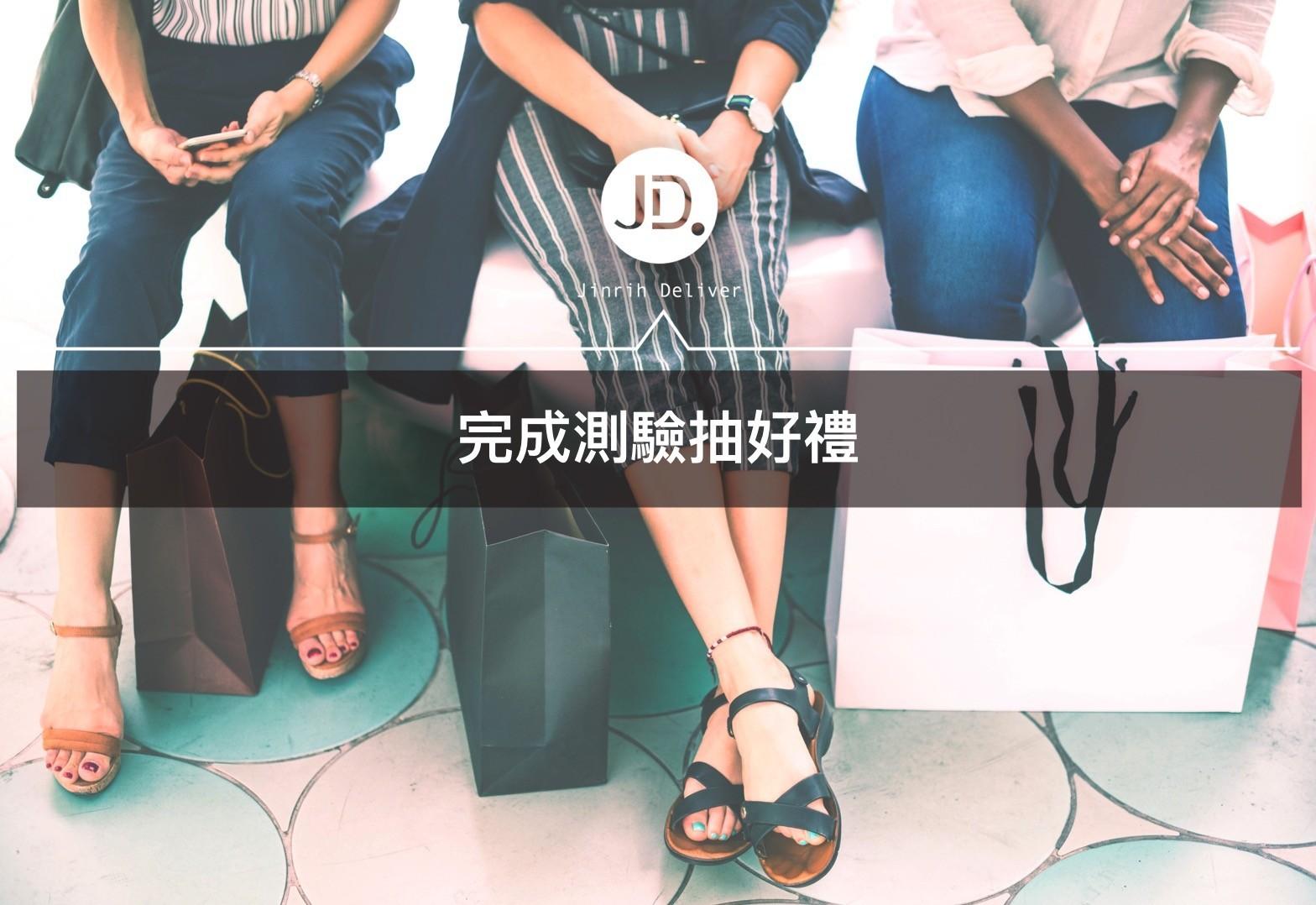 Yahoo奇摩拍賣【拍賣小宇宙】完成測驗抽好禮|2018/06/20-2018/07/31
