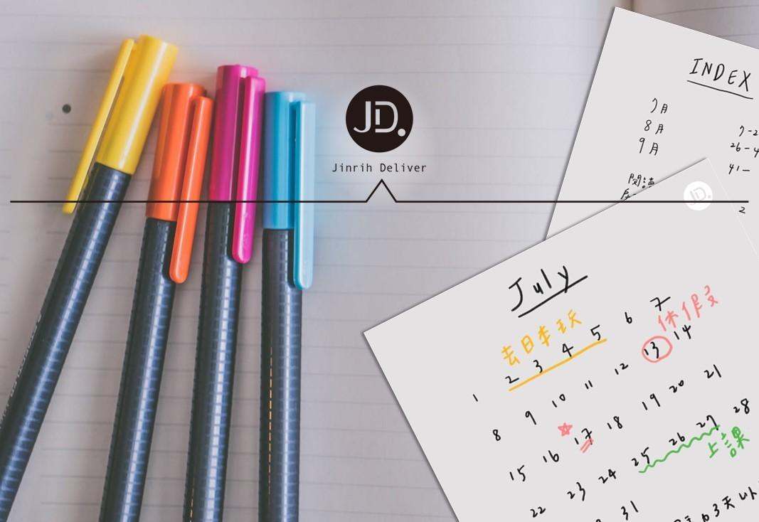 子彈筆記術進階版!找回工作、生活的效率