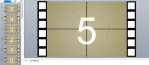 1 動態開場- 5秒倒數計時
