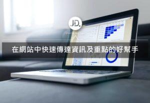 表格外掛推薦|TablePress、WP Table Builder、wpDataTables