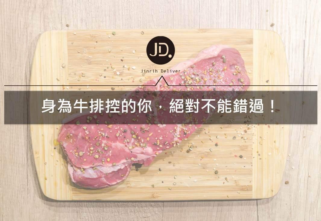 台中牛排推薦 赤鬼、金磚、MEATGQ、嵐山、肉肉先生