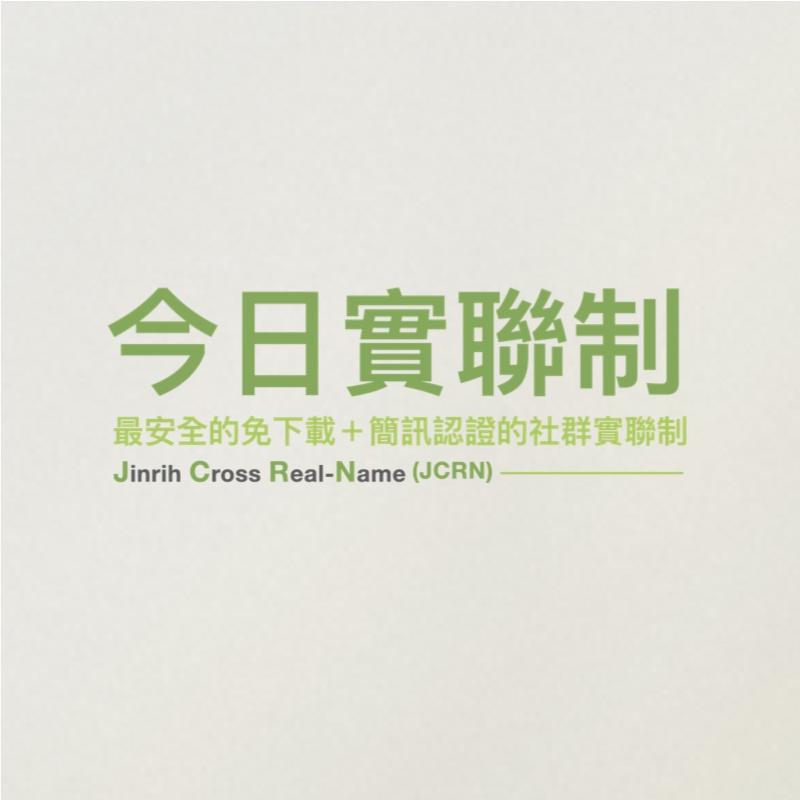 JCRN-sponsor.001