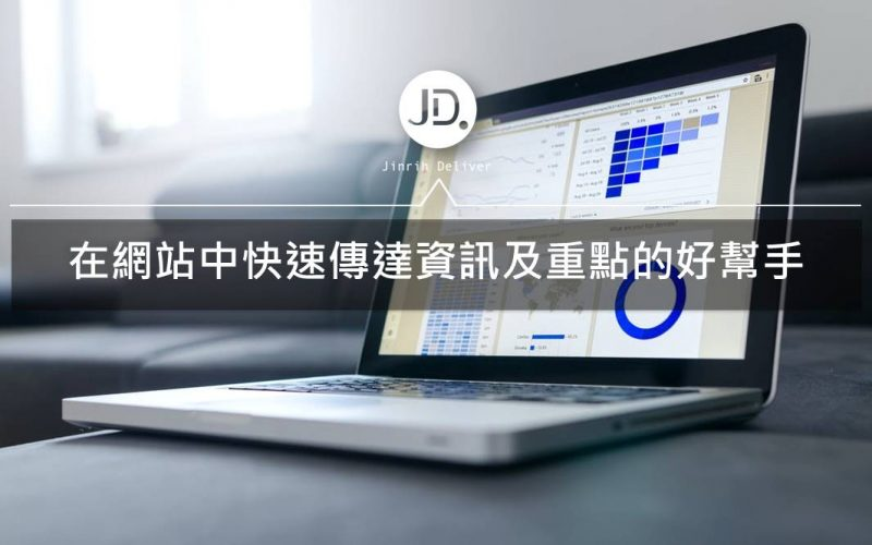 表格外掛推薦|TablePress、WP Table Builder、wpDataTables