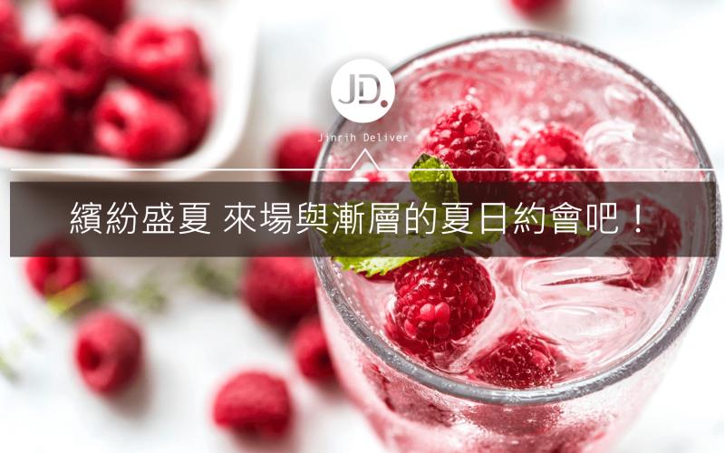 [B_gradualdrink_taichung]