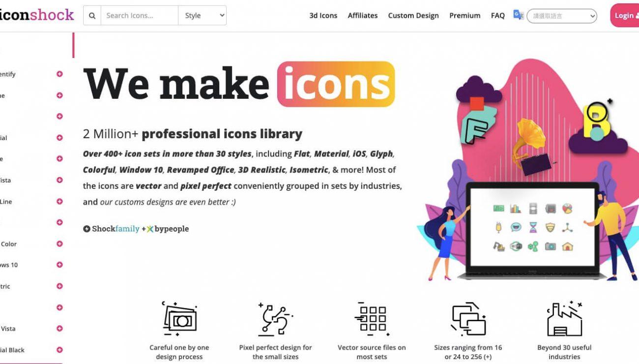 IconShock.jpg
