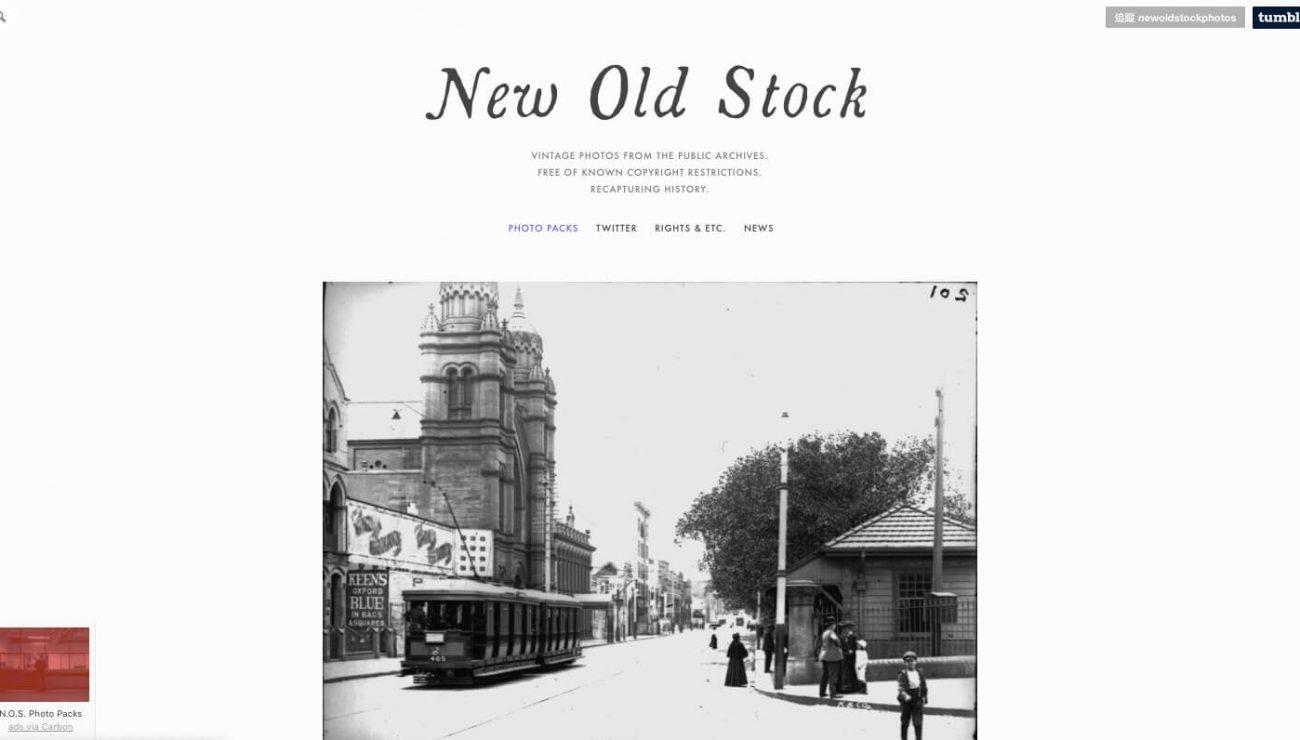 New-Old-Stock.jpg