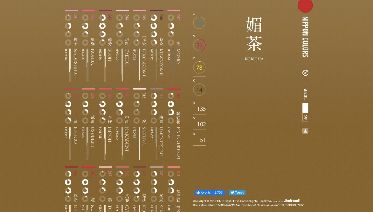 Nippon-Colors.jpg