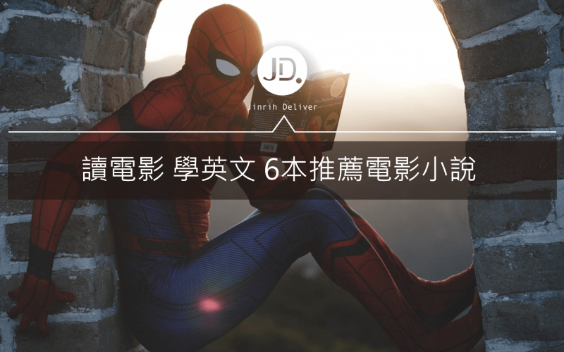 X0808_b_movie_novelX