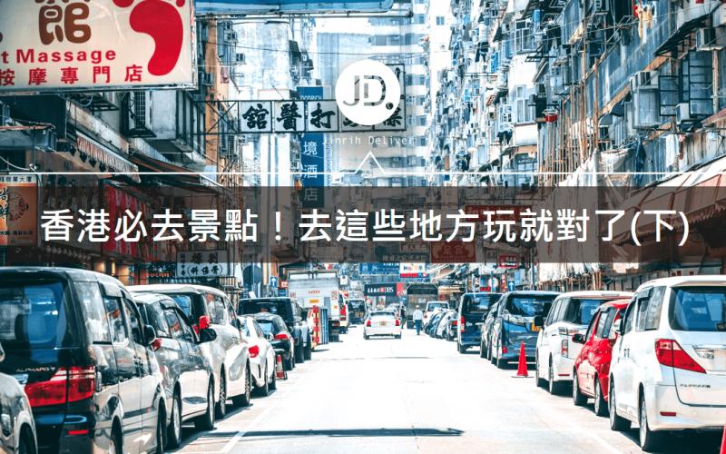 XA_Hongkong2X