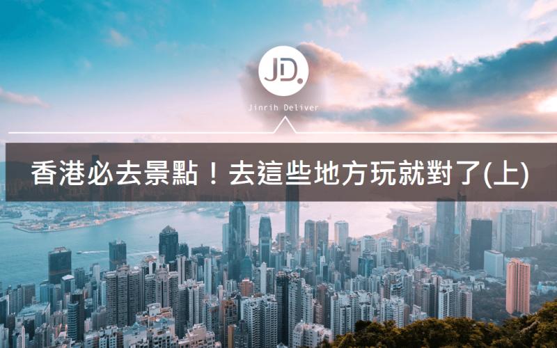 XA_HongkongX