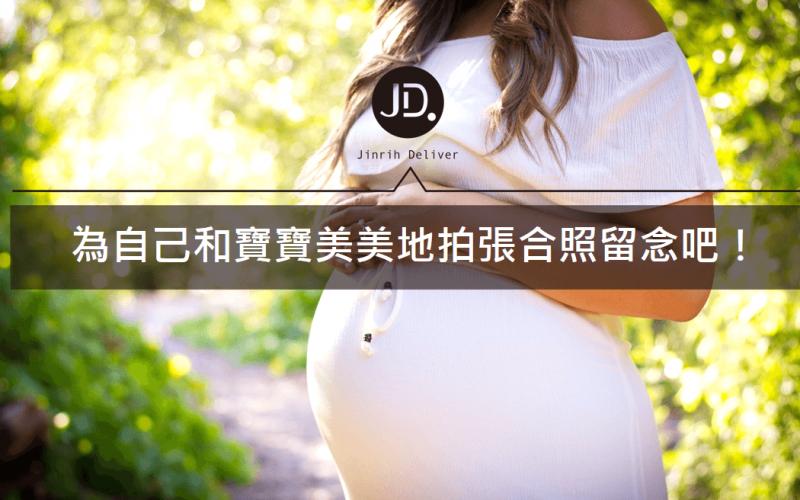 XA_pregnantphotographX