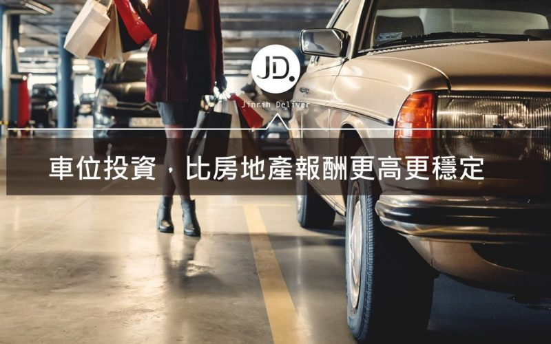 XB_parkinglot