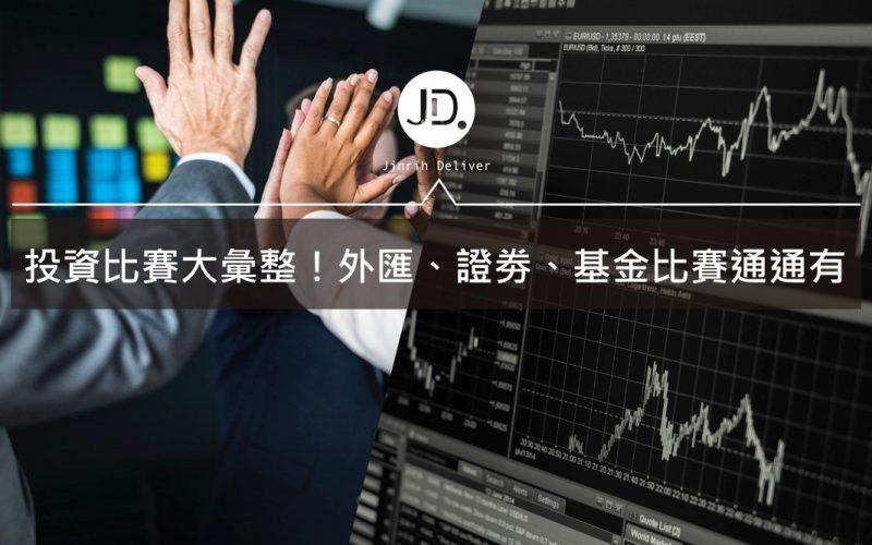 X_B_investrace_X