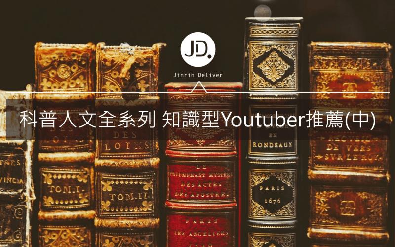 Xb_youtuber3X