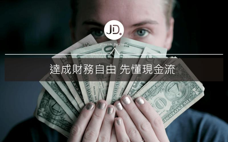 [b_cash_flow]