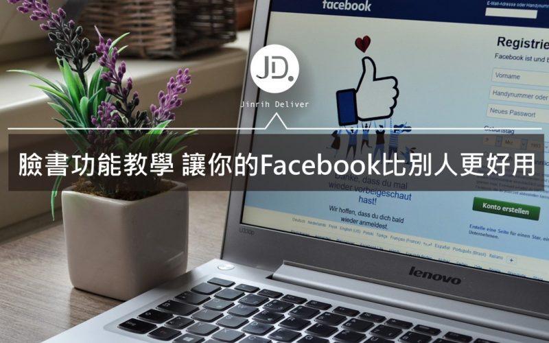 facebook main